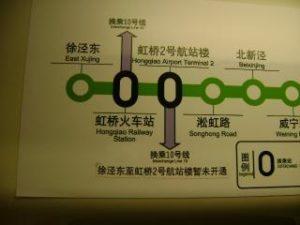 2号線の未開通区間表示