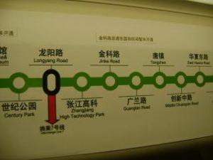 地下鉄2号線の未開通区間表示