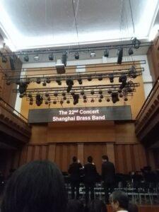 賀緑汀音楽ホール