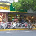何故か果物屋の多い上海の街