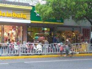 上海の高級果物店