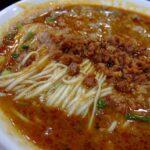 四川生まれの日本育ち?上海で探す担担麺(タンタン麺)