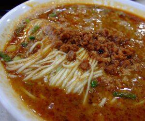 香港詠藜園の担担麺