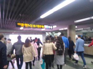 混雑する人民広場駅