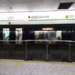 地下鉄2号線が正式に上海浦東国際空港と市内を直通運行に
