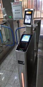 顔認証改札システム