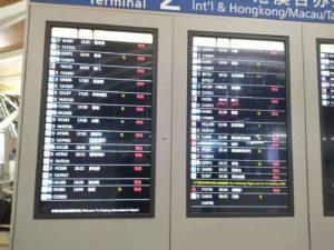 上海浦東国際空港の情報ボード