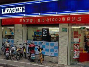 上海市内のコンビニエンスストア