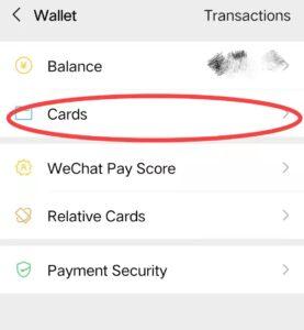 WechatPayの画面